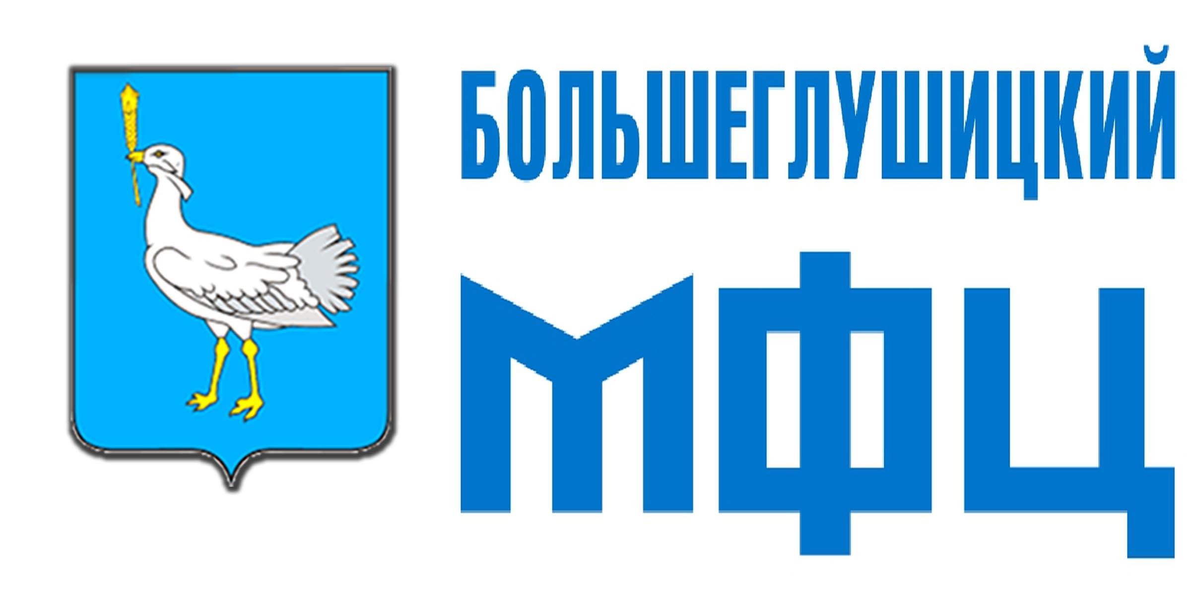 Портал сети МФЦ Самарской области