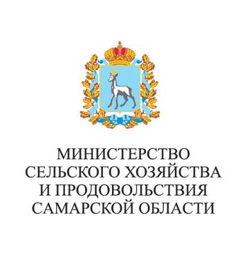 министерство сельского хозяйства самарской области