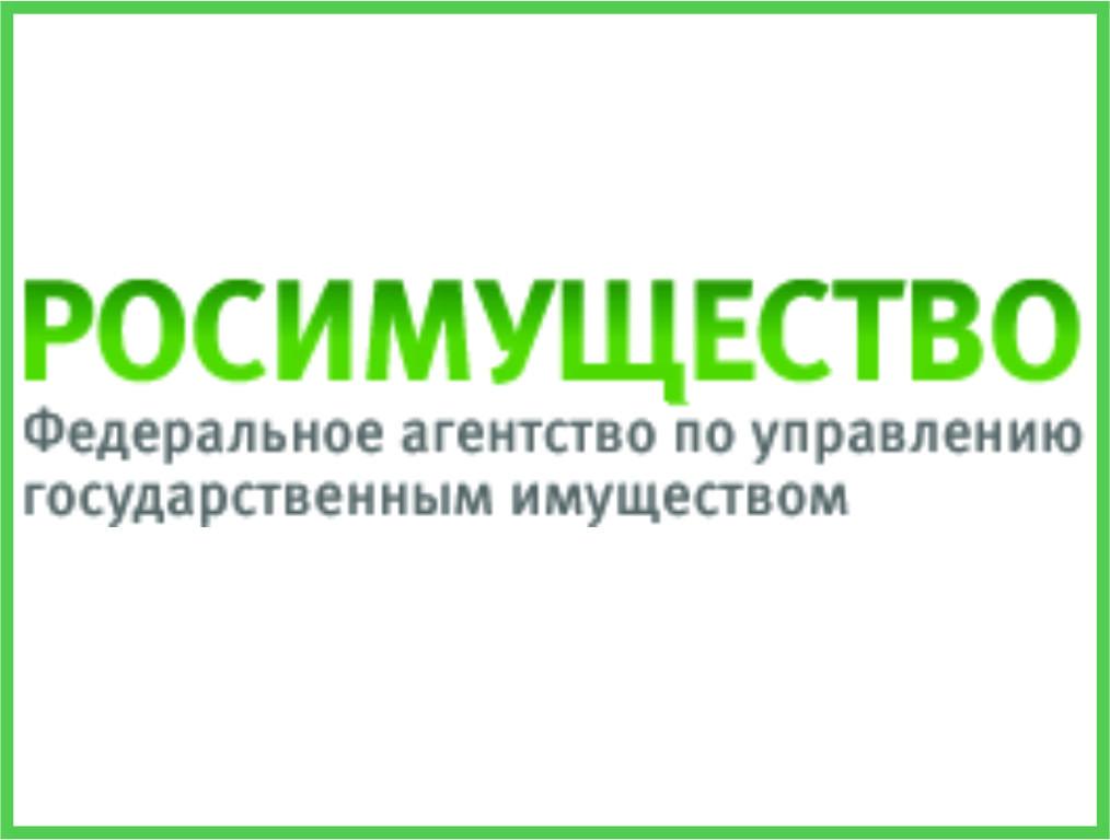 Ros_imushestvo