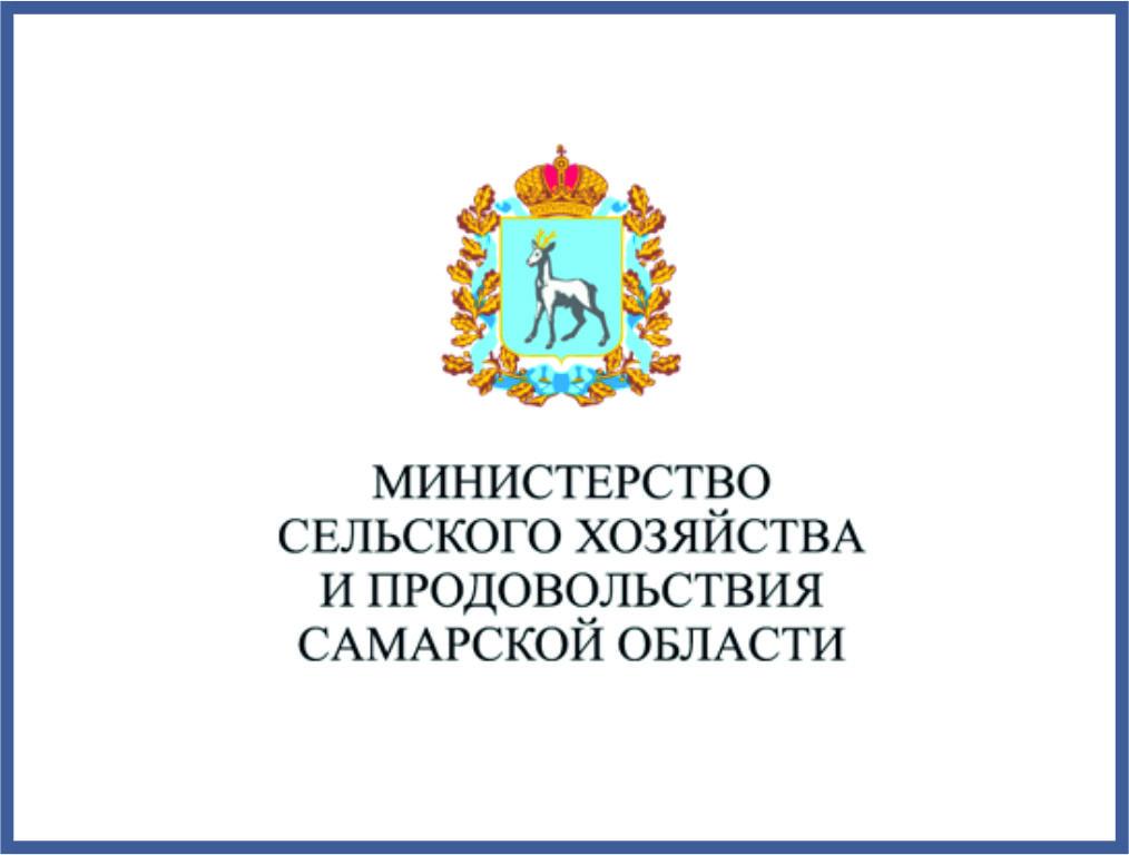 Ministerstvo_SH
