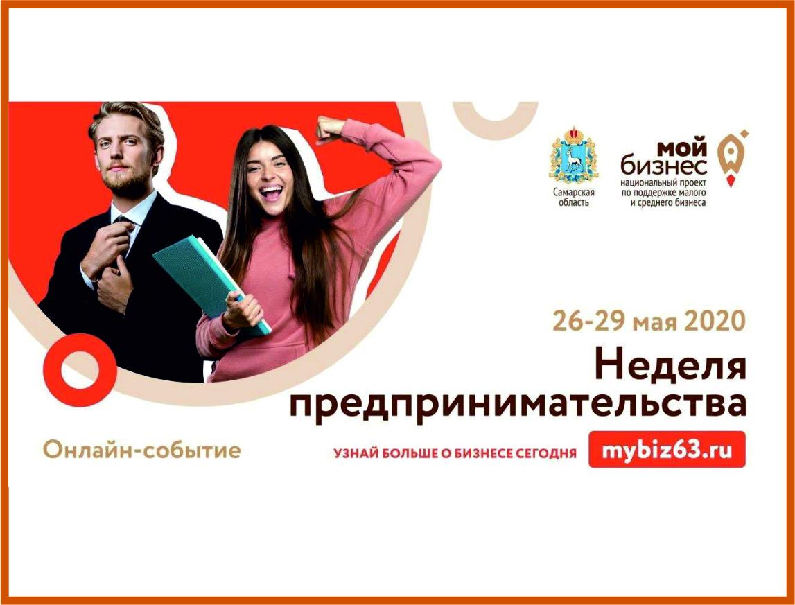 mybiz63.ru