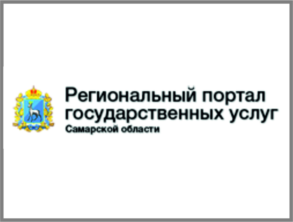 Reg_portal